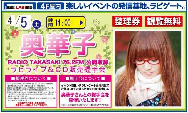http://okuhanako.com/images/mobile/0405.jpg