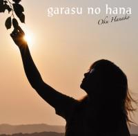 garasunohana_JK