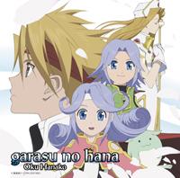garasunohana_Tales_JK