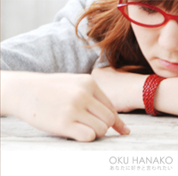 oku_anatani_jkt